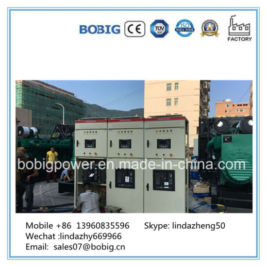 1500kw Gas Generator Set