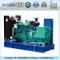 Gensets Price Factory 125kVA 100kw Power Yuchai Diesel Engine Generator for Sales